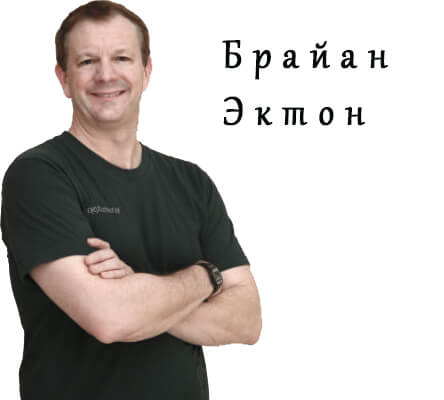 Брайан Эктон основатель whatsapp