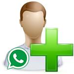 Как добавить новый контакт в WhatsApp?