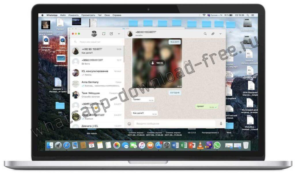 Установленный WhatsApp на Mac OS