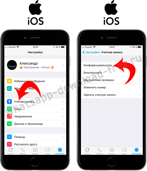 Настрйоки учетной записи и конфиденциальности в WhatsApp на Iphone