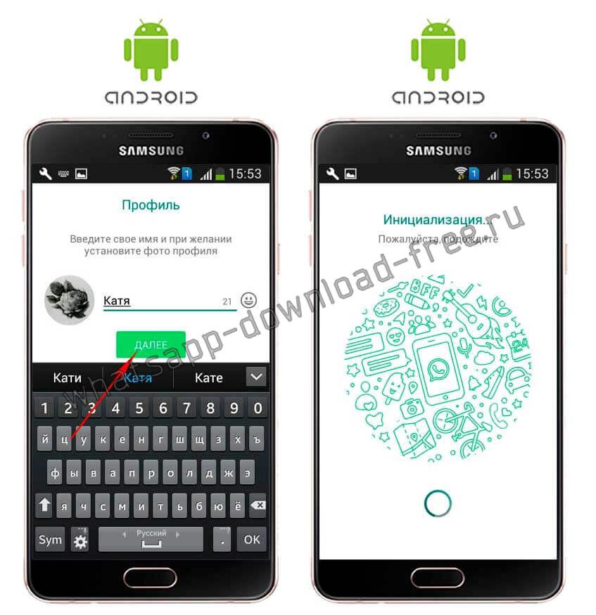 Установить фото и картинку профиля в WhatsApp на Android