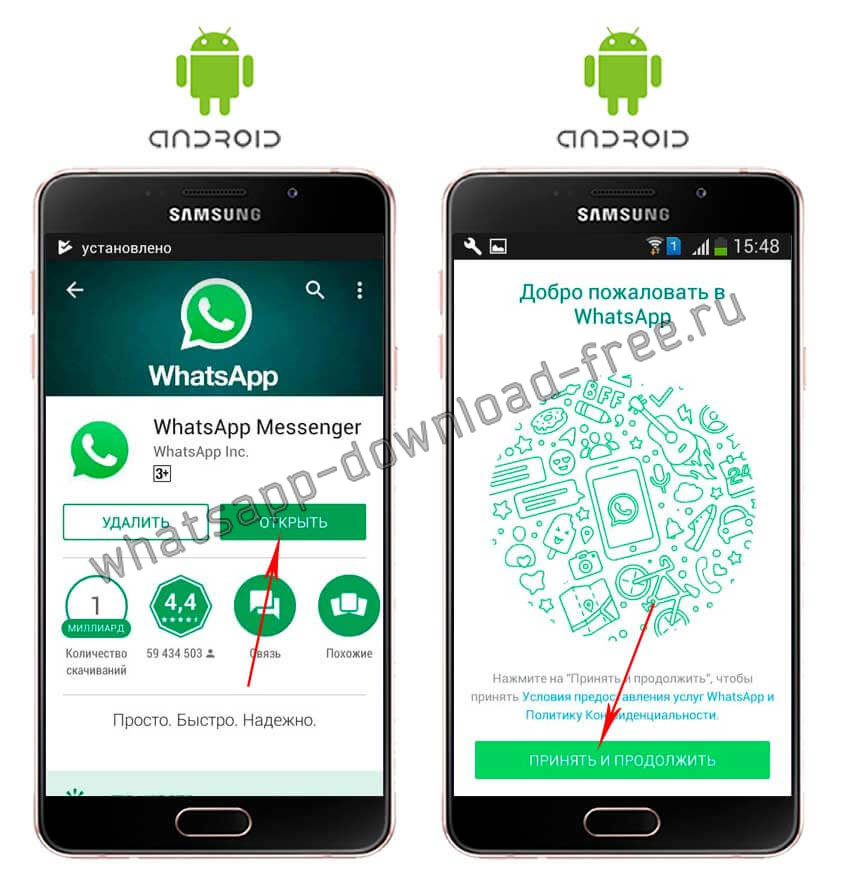 Запуск WhatsApp на Android
