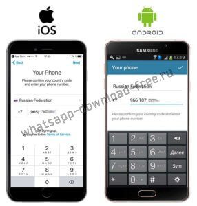 Номер телефона при регистрации в Telegram
