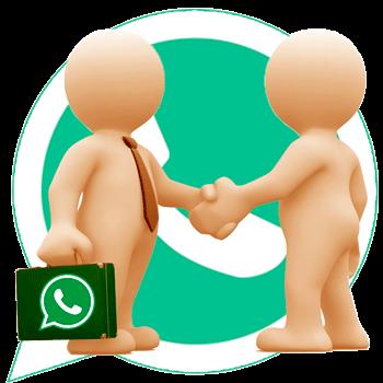 WhatsApp добавит номер телефона