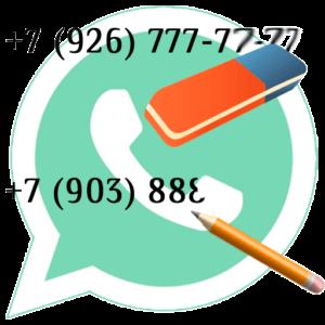 WhatsApp изменить номер лого