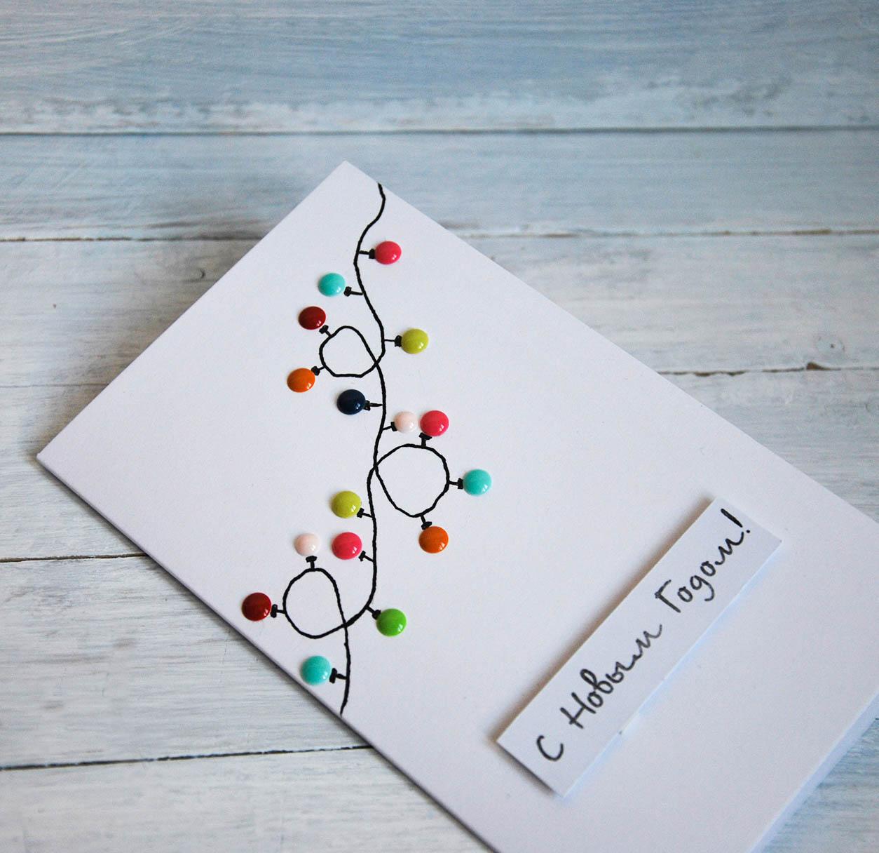 Новогодние открытки стильные своими руками