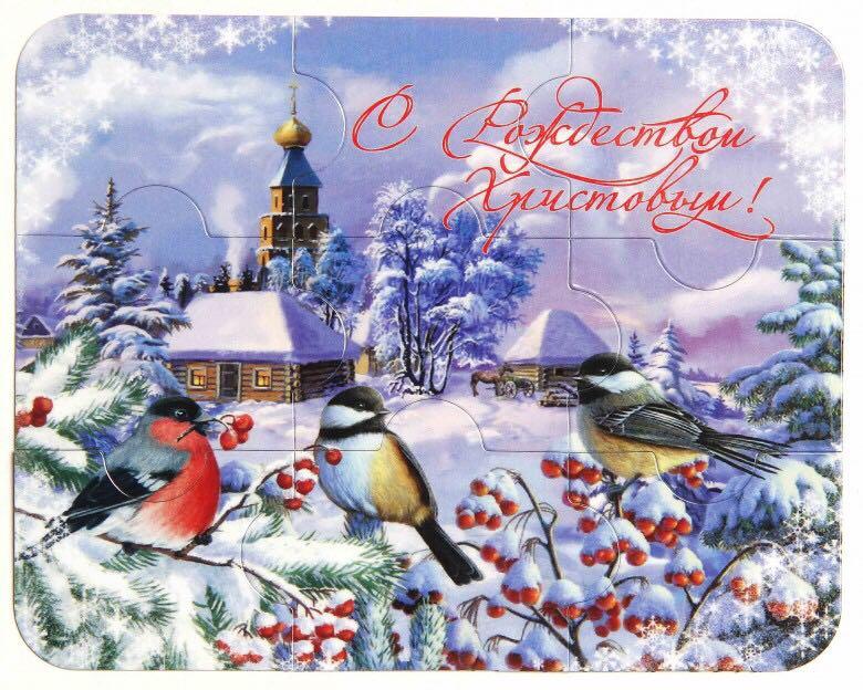 Занавес гифка, открытки к рождеству 2017