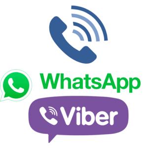 WhatsApp аудиозвонок