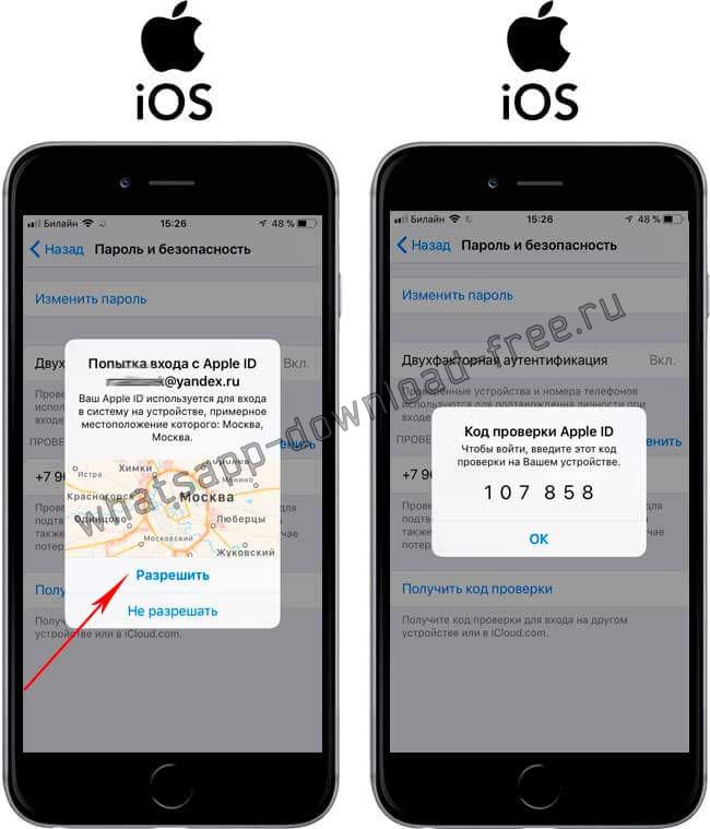 Аутентификация браузера Iphone