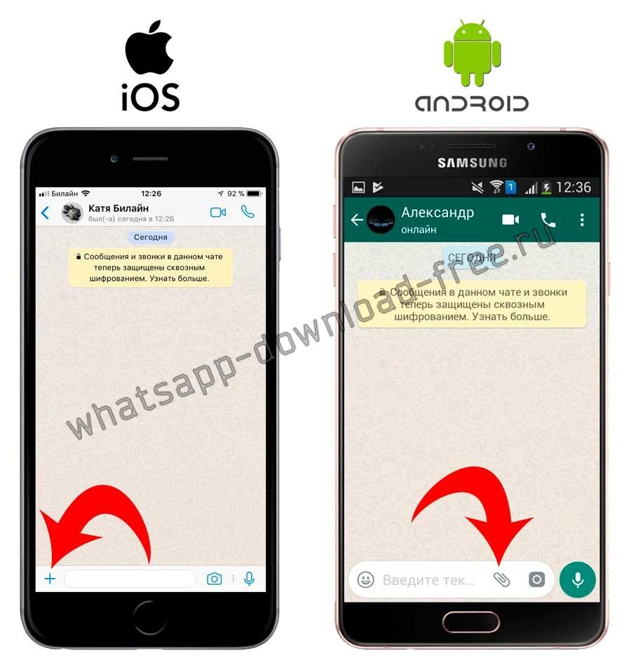 Перейти в настройки доп функций в WhatsApp