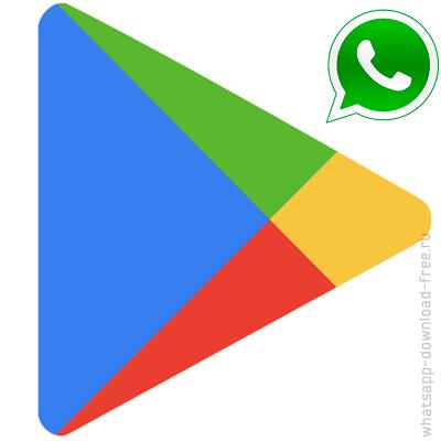 WhatsApp play Market иконка
