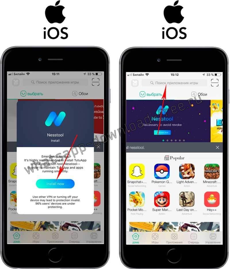 Дополнительные установки в TutuApp на Iphone