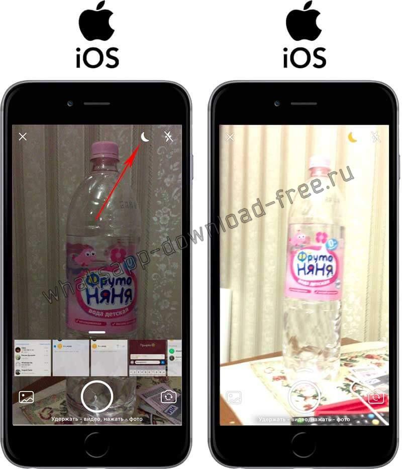 Улучшение качества фото и видео при съемке в WhatsApp на Iphone