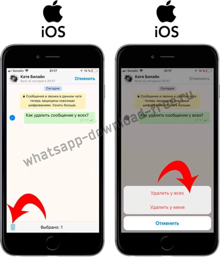 как удалить фото из сообщений в айфоне проверки данных менеджер