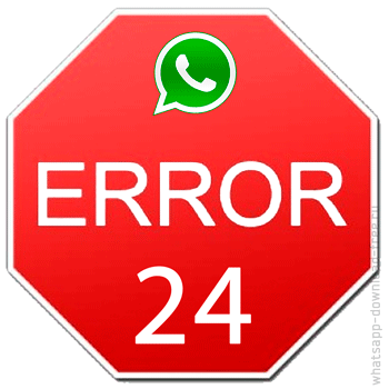 иконка error 24 whatsapp