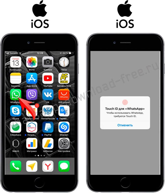 Окно с разблокировкой экрана Touch ID в whatsapp